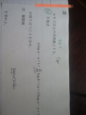 Ml_ts3x0734_1_2